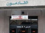 amman-jordan-airport