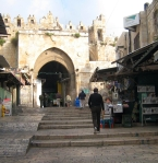 nside-the-damascus-gate-facing-north-in-the-old-city-of-jerusalem